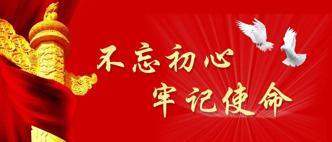 传承红色基因 激扬新时代奋斗精神 ——《梦想沂蒙》即将上映